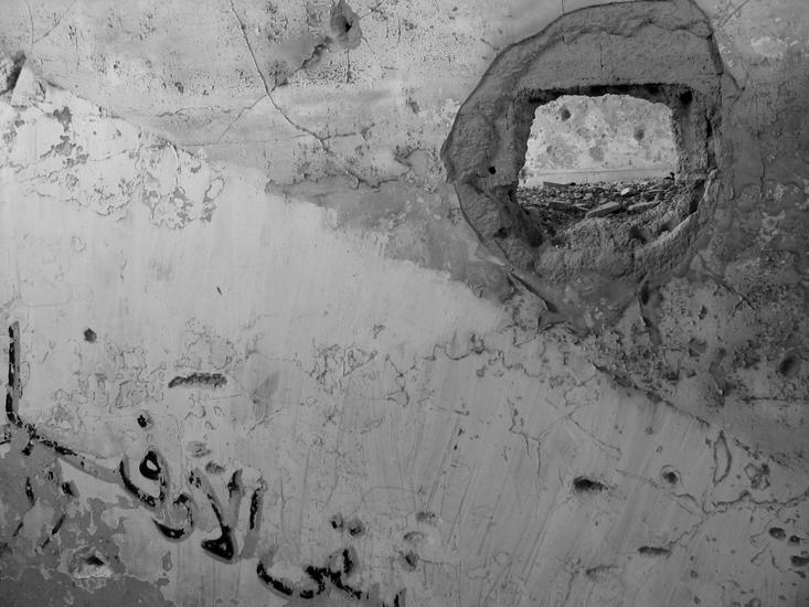 Quneitra, ville fantôme - Syria - 2004